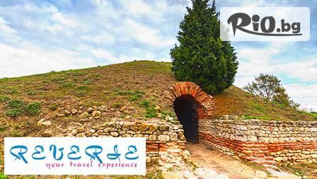 Туристическа агенция Ревери - thumb 4