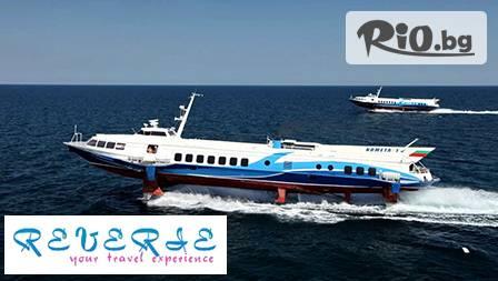 Туристическа агенция Ревери - thumb 1