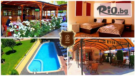 Хотел Риор 3*
