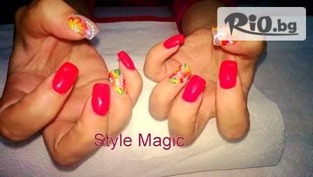 Салон за красота Style Magic - thumb 1