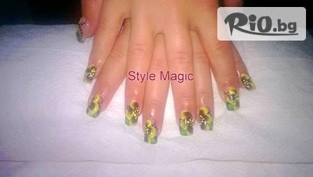 Салон за красота Style Magic - thumb 3
