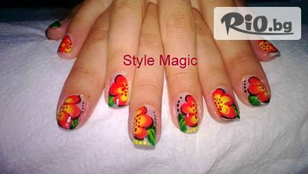 Салон за красота Style Magic - thumb 4