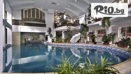 Лятна почивка на Пампорово! Нощувка на база All Inclusive + вътрешен басейн и сауна, от Хотел Снежанка 3*