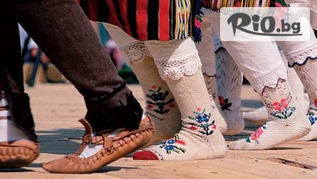 4 или 8 посещения на народни танци от 6,50 лв. във фолклорен клуб