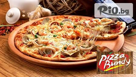 Богато тристепенно меню - салата, голяма пица и десерт, само за 7.25лв от пицария