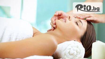 Почистване на лице и анти стрес масаж + БОНУС - почистване на вежди, само за 10.90 вместо за 30лв