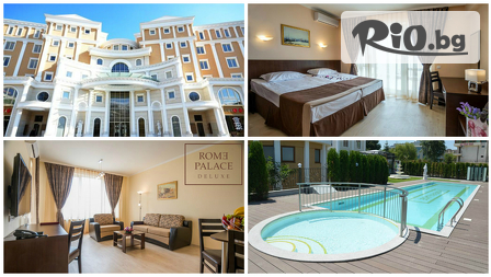 Rome Palace Deluxe 4*