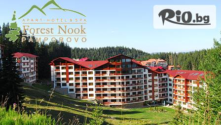Апарт хотел Форест Нук - thumb 1