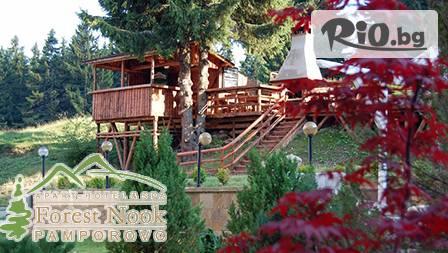 Спа почивка в хотел Форест Нук, Пампорово, със закуска и вечеря за 36 лв.