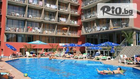 През юли хотел Tia Maria, Слънчев бряг - 2 дни с включена закуска за 64.50 или пакети по 3,5,7 дни + отстъпка за AQUAPARK и предложения за настаняване в апартамент