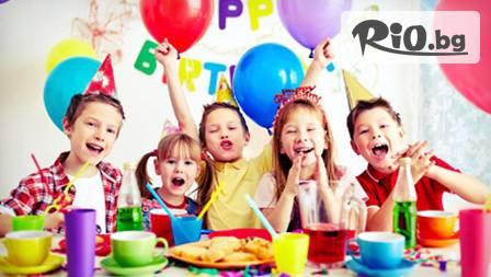 Рожден ден за 25 деца с аниматор за 29,99 лв. от детски кът Рая Ленд
