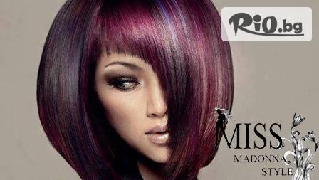 Грижа за косата от 6,90 лв - измиване, подстригване, морска терапия, боядисване и стайлинг от Мис Мадона стил