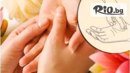 Студио за масажи Енканто - thumb 3