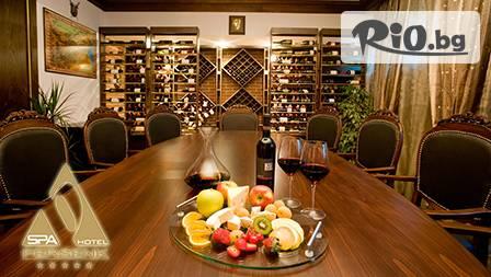 Лукс в Девин: 2, 3 или 5 нощувки с закуска и обяд + SPA пакет от 136лв. в SPA Hotel Persenk