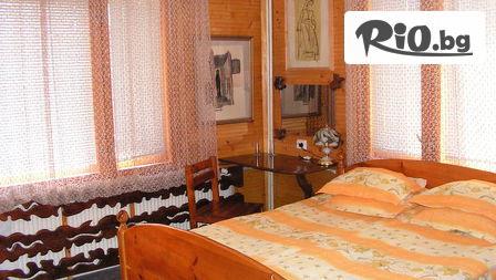 Лятна почивка край Самоков! 2, 3 или 4 нощувки със закуски, обеди и вечери + басейн, от Арт хотел Калина