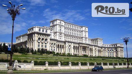 Тридневна екскурзия до Румъния: Малкия Париж - Букурещ и Перлата на Карпатите - Синая! 2 нощувки със закуски в хотел New Montana 4* + автобусен транспорт, от Теско груп