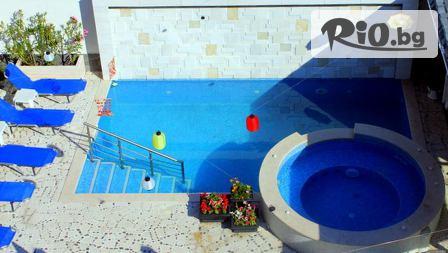 СПА почивка за ДВАМА във Велинград! 2 нощувки, 2 закуски + басейн с минерална вода, сауна и парна баня, джакузи от Хотел St.George 3*