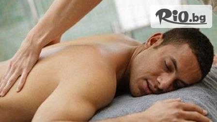 Студио за масажи Енканто - thumb 2