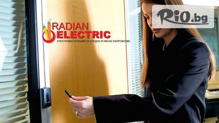 Безключово отваряне на входа или контролиран достъп до асансьора само за 49 лв. от Радиан Електрик!
