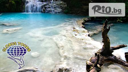 Еднодневна екскурзия до Деветашката пещера, Крушунските водопади и Ловеч за 25лв. от Глобус Турс!