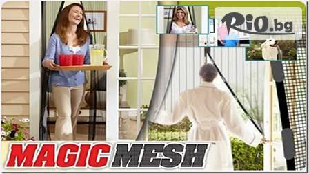 Magic Mesh мрежа против насекоми с мигновено магнитно закопчаване след теб само за 12,49лв от Низара!
