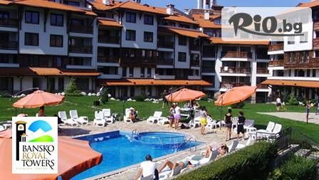 Bansko Royal Towers**** - thumb 2