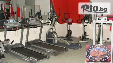Здраво тяло! Посещение на три тренировки на половин цена във фитнес зала КАМЕЛ