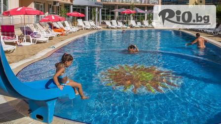Цяло лято на море в Слънчев бряг! Нощувка на база All Inclusive + басейн, шезлонг и чадър, от Хотел Блек Сий 3*