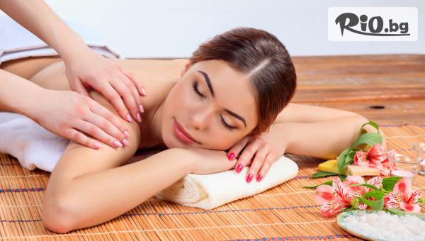 Лечебен масаж на гръб, от Alga Beauty andamp;Spa