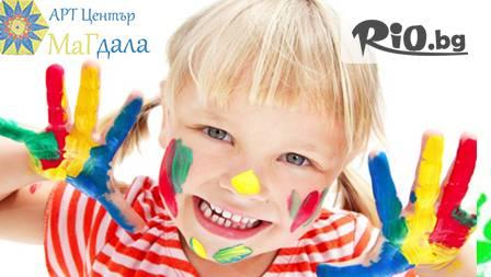 Кръжок за деца от 4 до 10 годишна възраст по рисуване за 7,50 лв. - 2 часа забавление от