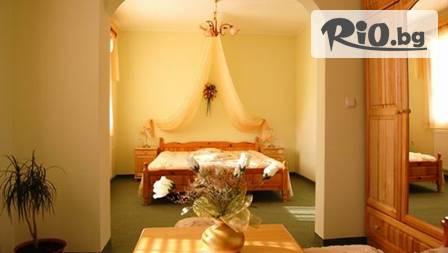 Хотел Извора, Трявна - 2 нощувки за двама в двойна стая или студио за 55.00лв