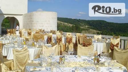 Арбанаси Палас 5* - нощувка със закуска, обяд или вечеря + римска баня и фитнес за 44 лв.