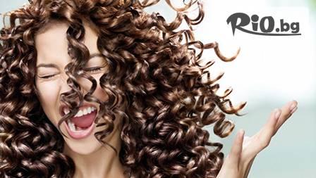 Нов имидж за нов сезон! Трайно къдрене за 12 лв. за къса коса или за 18 лв. за дълга коса в Салон за красота