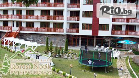 Апарт хотел Форест Нук - thumb 4