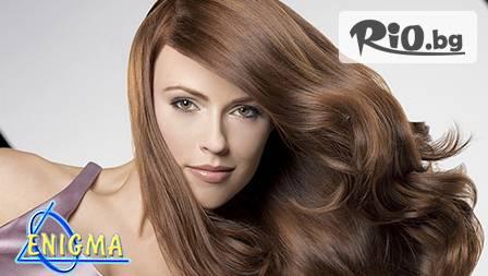 Yogurt терапия + инфрачервена преса за пълно възстановяване на косъма + масажно измиване, подстригване и подсушаване само за 21,90лв. от ЕНИГМА