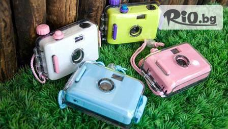 Уникални за плажа - Водоустойчив фотоапарат за еднократна употреба сега за 9.90 лв.,вместо за 29.90 лв.