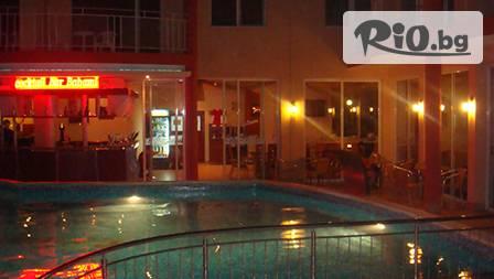 хотел Бахами - thumb 2
