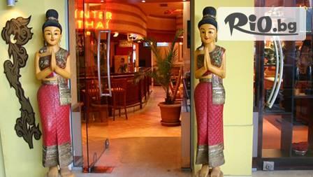 тайландски ресторант - thumb 2