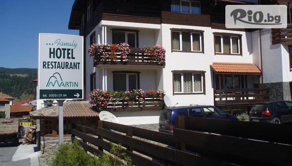 Чепеларе, Хотел Мартин 3*