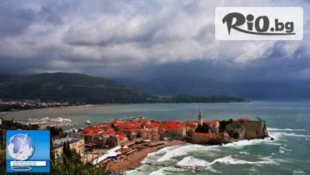 Потопете с в магията на Адриатика: Екскурзия Будва-Дубровник 4 дни, 3 нощувки със закуски за 219лв. на човек от