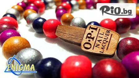 Маникюр или педикюр с OPI- лято 2013 + декорации по избор с възможност за терапия бял шоколад на Laboratorios Tegor от Верига Дерматокозметични центрове Енигма