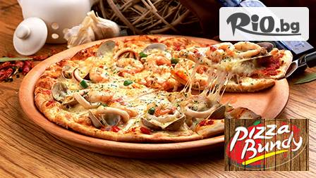 Choice pizza&karaoke - thumb 1