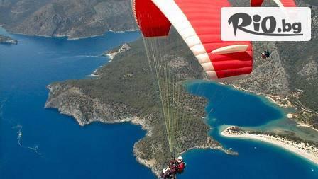 Панорамен полет с парапланер или мотоделтапланер в тандем за 69 лв. + Безплатно Full HD заснемане, от Extreme Bulgaria 338