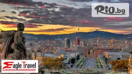 4 дневна индивидуална самолетна екскурзия до Барселона с билети в двете посоки с 3 нощувки през Септември от