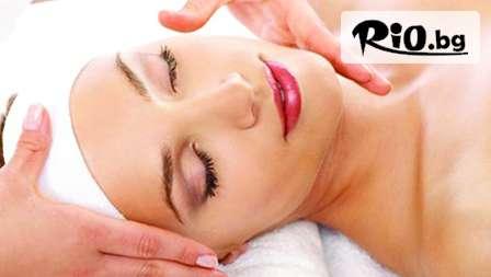 Освежаваща терапия за лице: лечебно-козметичен масаж + маска за 15 лв. вместо 30 лв. в салон за красота