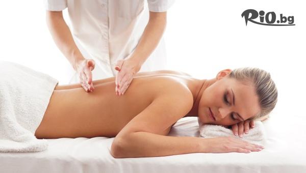 60-минутен масаж на цяло тяло по избор - класически, релаксиращ или лечебен + БОНУС масаж на ходила и длани, от Център за красота и здраве Beauty andamp;Relax 2