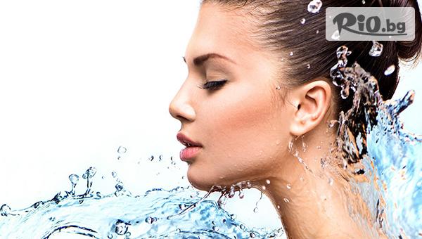 Специална грижа за лицето! Хидратираща терапия с хиалурон и нар, от Салон за красота Giro