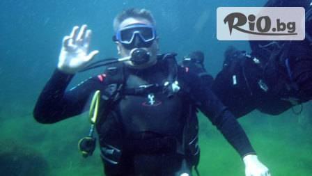 http://diving.bg/ - thumb 3