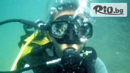 http://diving.bg/ - thumb 5