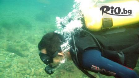 Вълнуваща подводна разходка с гмуркане за начинаещи и напреднали за 46,80 лв. в Созопол от Diving.bg! Безопасно приключение до 6м дълбочина!